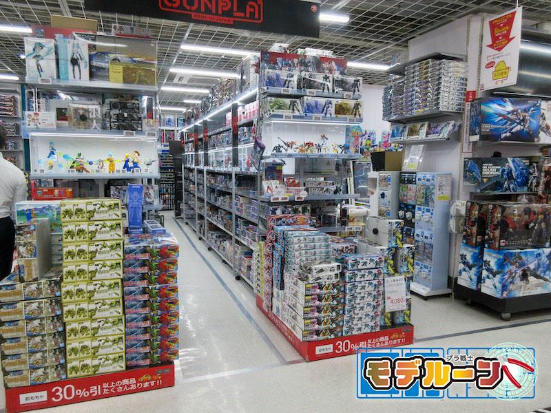 北海道旭川市でガンプラ(プラモデル)を高額買取してもらうならば!