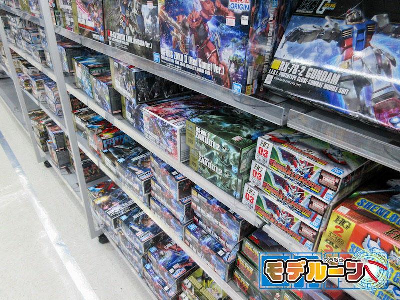 愛知県豊橋市でガンプラ(プラモデル)を高額買取してもらうならば!