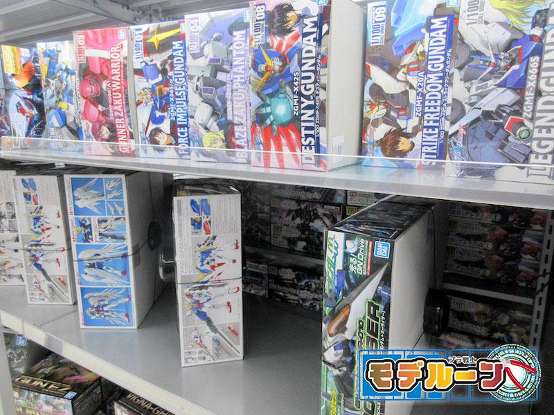 山口県下関市でガンプラ(プラモデル)を高額買取してもらうならば!