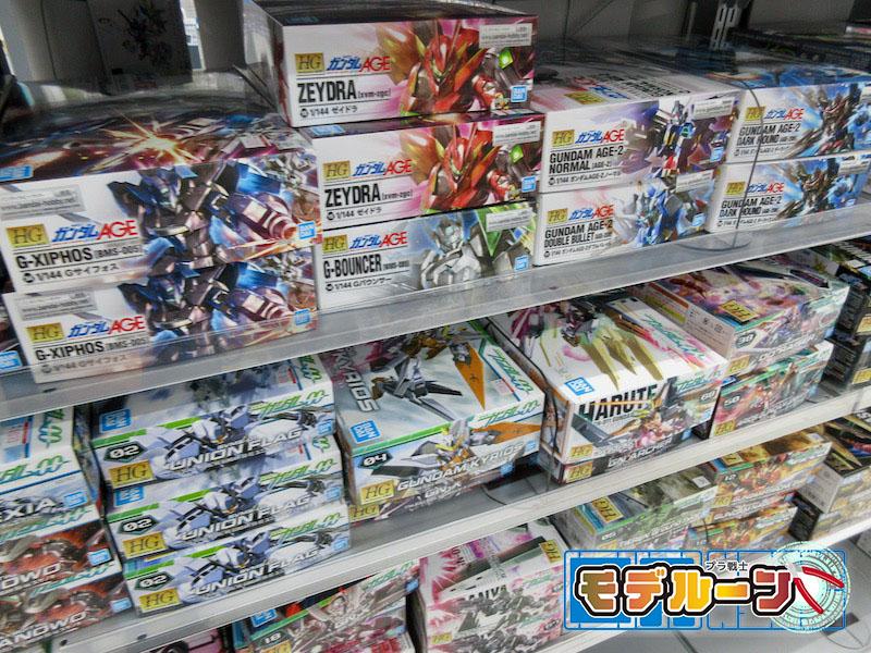 福井県福井市でガンプラ(プラモデル)を高額買取してもらうならば!