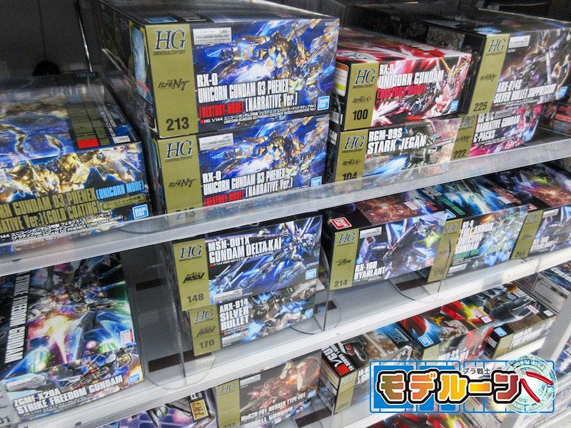 北海道函館市でガンプラ(プラモデル)を高額買取してもらうならば!