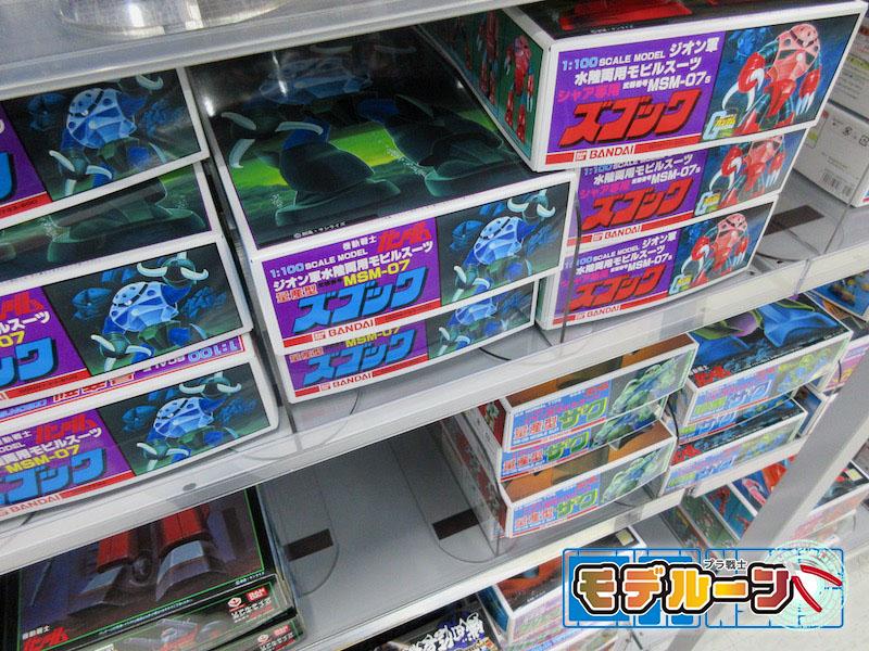 神奈川県平塚市でガンプラ(プラモデル)を高額買取してもらうならば!