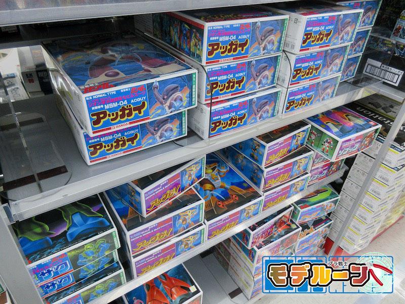 徳島県徳島市でガンプラ(プラモデル)を高額買取してもらうならば!