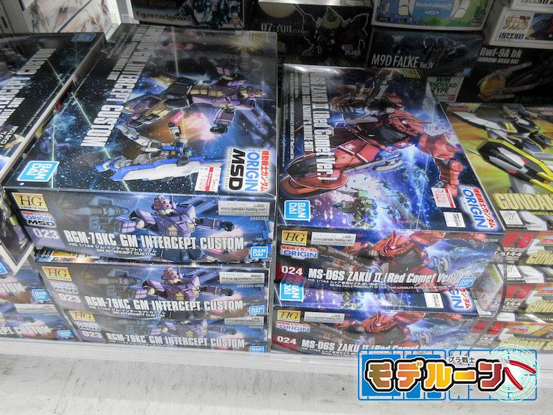 福岡県北九州市八幡西区でガンプラ(プラモデル)を高額買取してもらうならば!