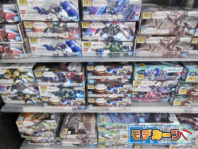 東京都練馬区でガンプラ(プラモデル)を高額買取してもらうならば!