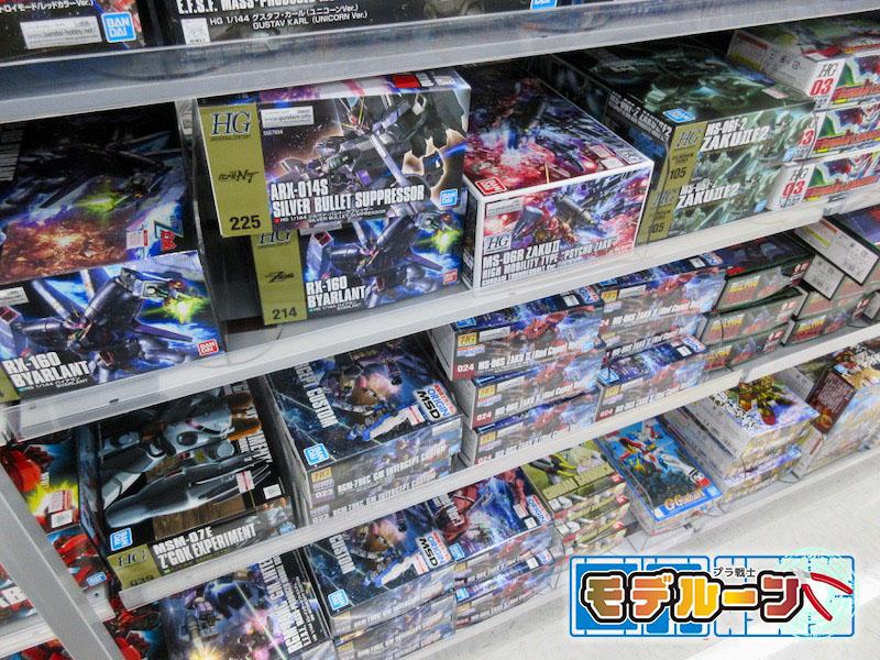 静岡県富士市でガンプラ(プラモデル)を高額買取してもらうならば!そそそ