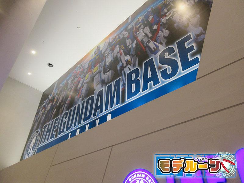 愛媛県今治市でガンプラ(プラモデル)を高額買取してもらうならば!