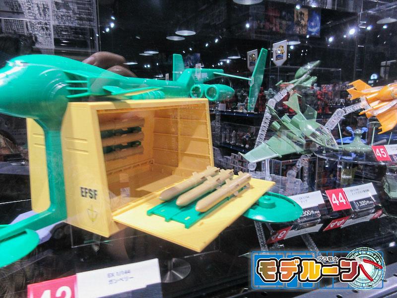 広島県広島市西区でガンプラ(プラモデル)を高額買取してもらうならば!