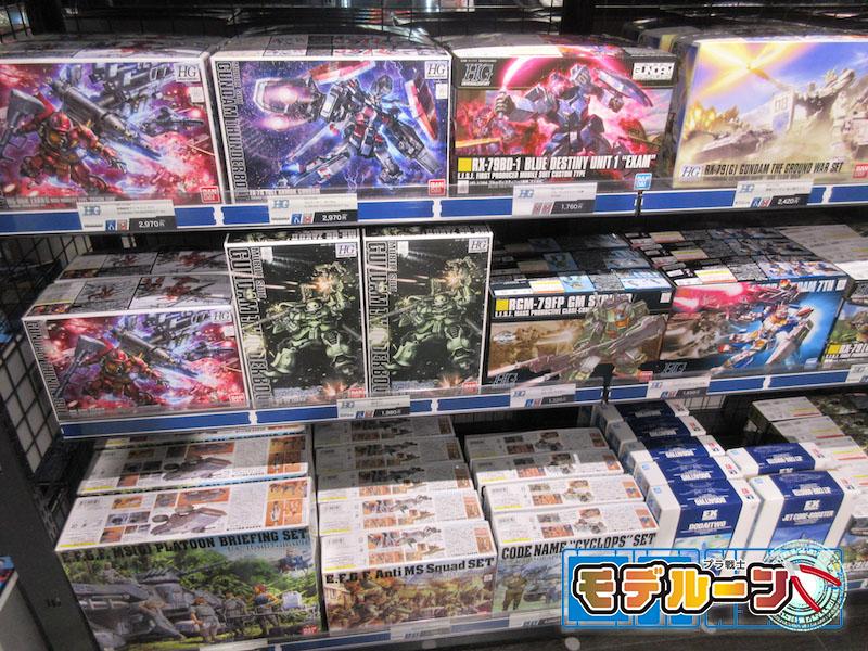 大阪府茨木市でガンプラ(プラモデル)を高額買取してもらうならば!