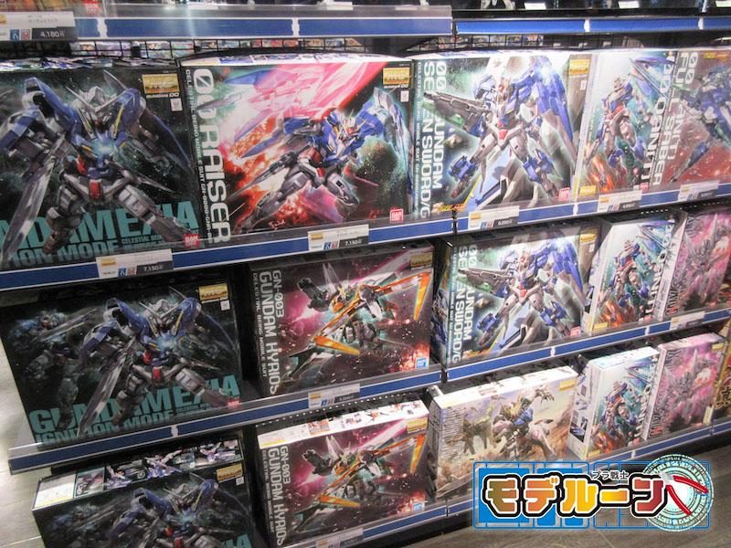 兵庫県明石市でガンプラ(プラモデル)を高額買取してもらうならば!