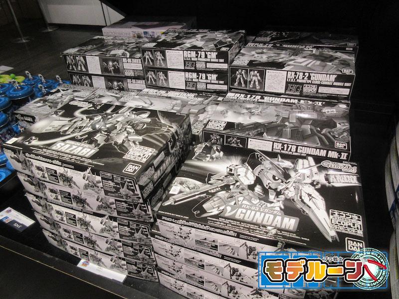 三重県四日市市で(ガンプラ)プラモデルを高額買取してもらうならば!