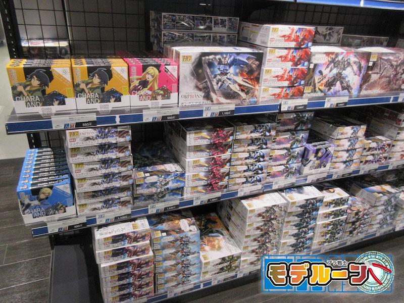 沖縄県那覇市でガンプラ(プラモデル)を高額買取してもらうならば!