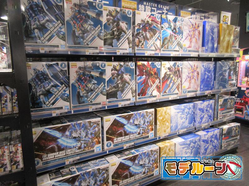福島県福島市でガンプラ(プラモデル)を高額買取してもらうならば!