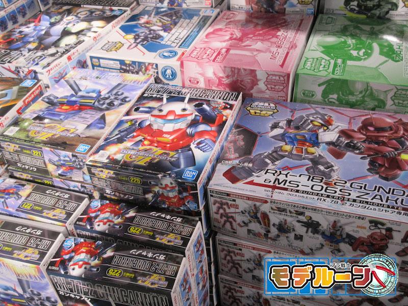 岩手県盛岡市でガンプラ(プラモデル)を高額買取してもらうならば!