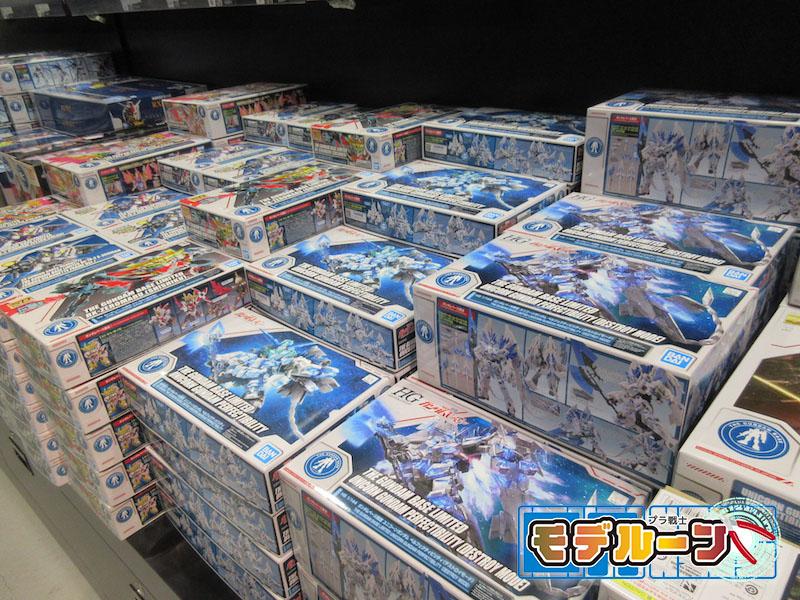 高知県高知市でガンプラ(プラモデル)を高額買取してもらうならば!