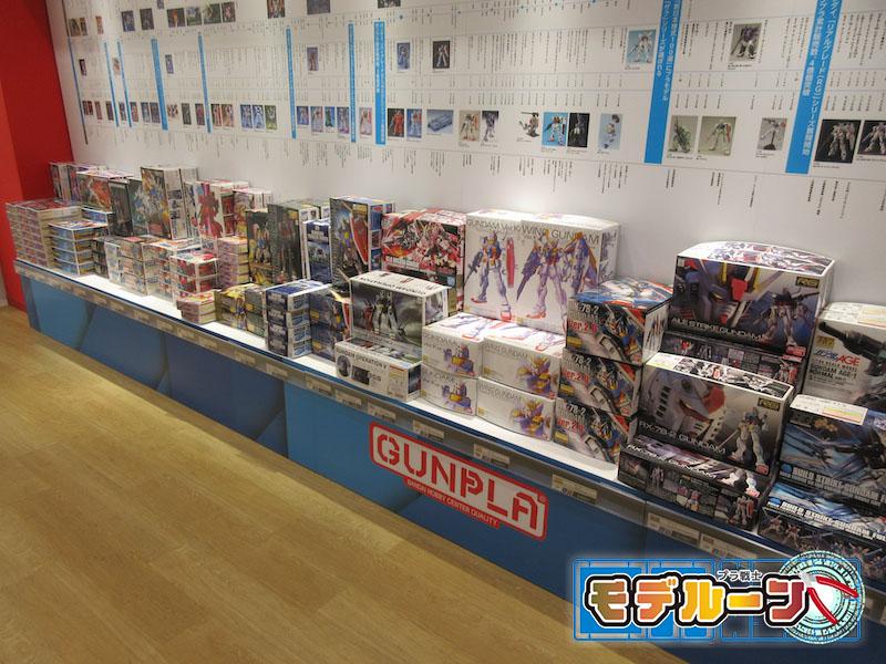 兵庫県尼崎市でガンプラ(プラモデル)を高額買取してもらうならば!