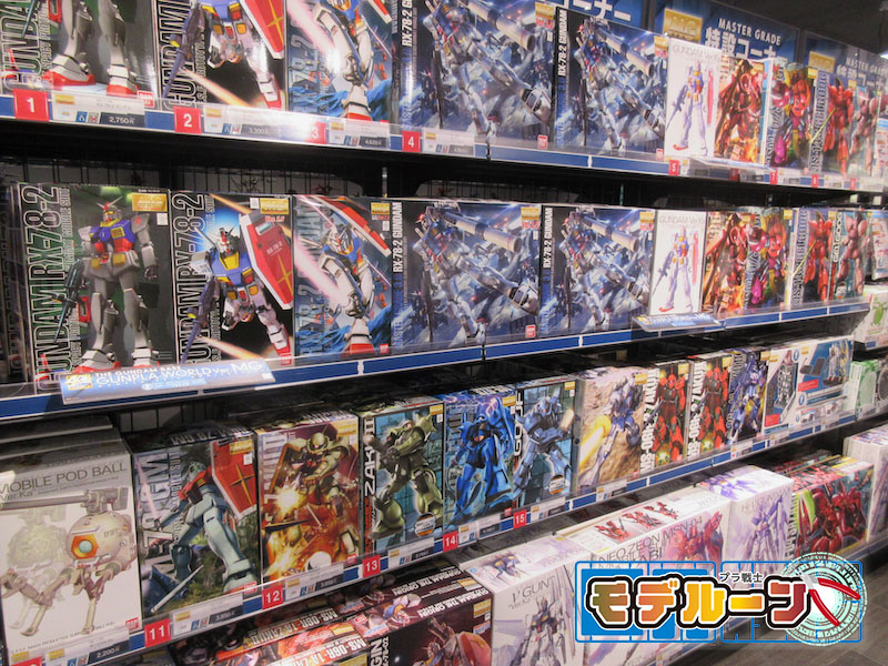 石川県金沢市でガンプラ(プラモデル)を高額買取してもらうならば!