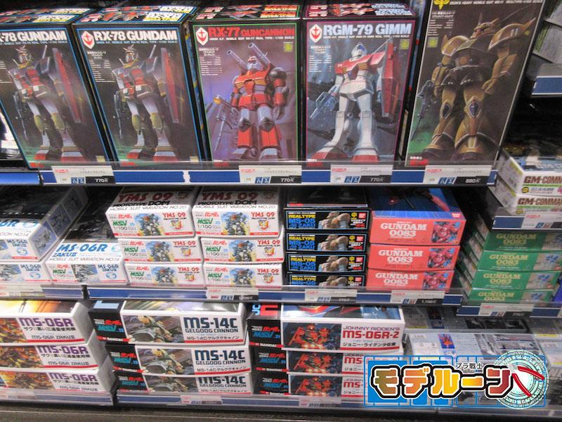 岡山県倉敷市でガンプラ(プラモデル)を高額買取してもらうならば!