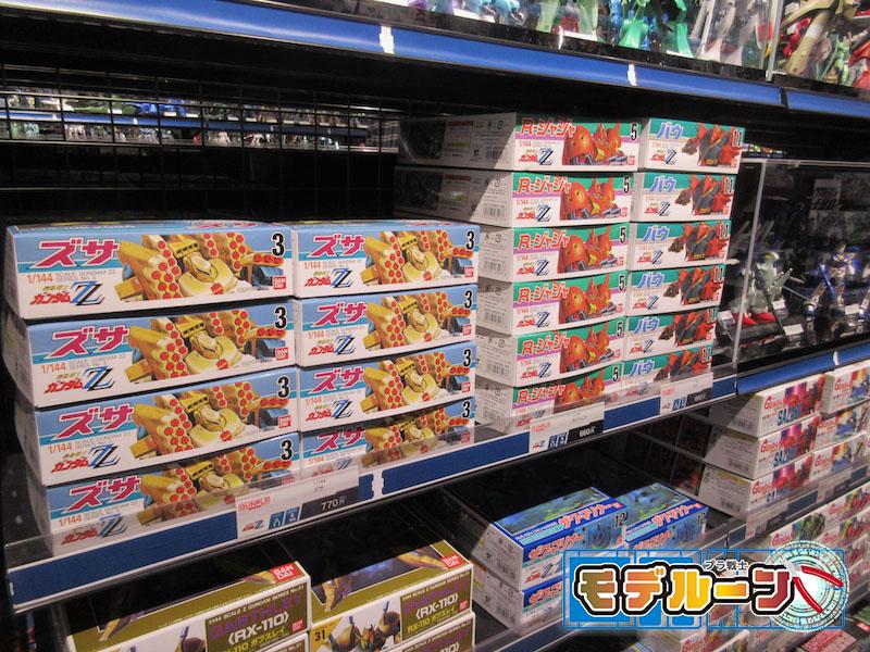 兵庫県姫路市でガンプラ(プラモデル)を高額買取してもらうならば!