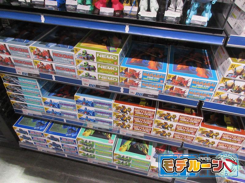 東京都八王子市でガンプラ(プラモデル)を高額買取してもらうならば!