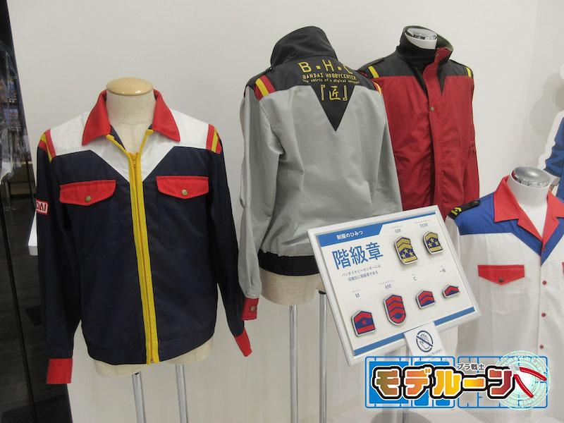 東京都板橋区でガンプラ(プラモデル)を高額買取してもらうならば!