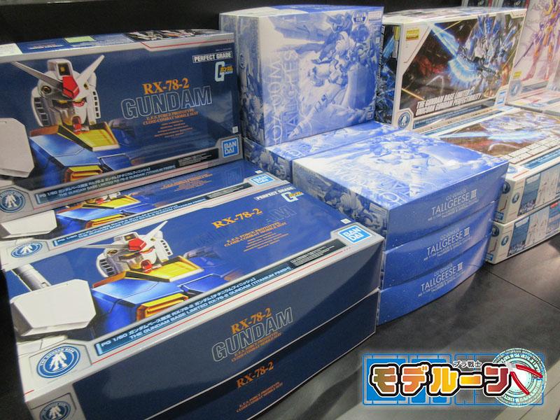 埼玉県川越市でガンブラ(プラモデル)を高額買取してもらうならば!