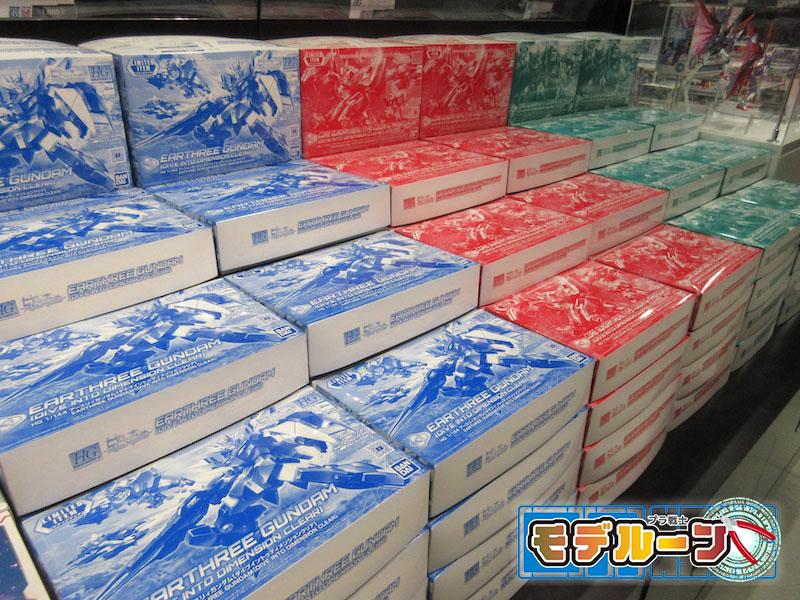大阪府高槻市でガンブラ(プラモデル)を高額買取してもらうならば!