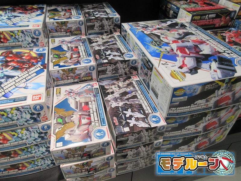 福島県いわき市でガンブラ(プラモデル)を高額買取してもらうならば!