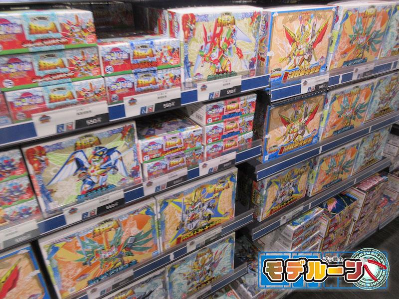 滋賀県大津市でガンプラ(プラモデル)を高額買取してもらうならば!