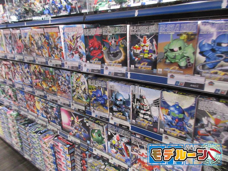 和歌山県和歌山市でガンプラ(プラモデル)を高額買取してもらうならば!
