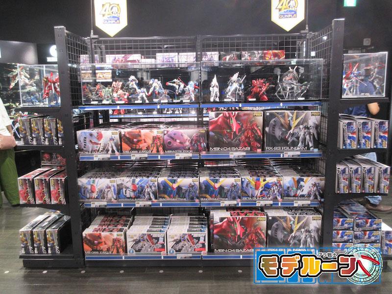 香川県高松市でガンプラ(プラモデル)を高額買取してもらうならば!