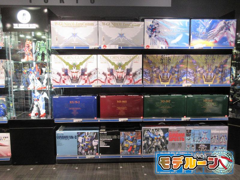 富山県富山市でガンプラ(プラモデル)を高額買取してもらうならば!